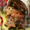 ♥ smiling cookies ♥